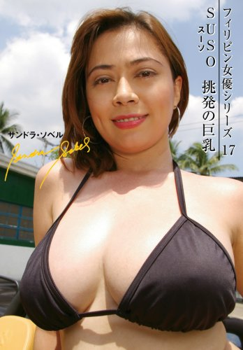 【おっぱい】シャチョウサン!キテキテ!フィリピン人の女の子のおっぱい画像がエロすぎる!【30枚】 27