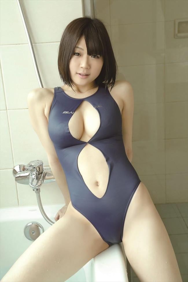 【おっぱい】Hカップの爆乳グラビアアイドルで歌手の水月桃子ちゃんのおっぱい画像がエロすぎる!【30枚】 27