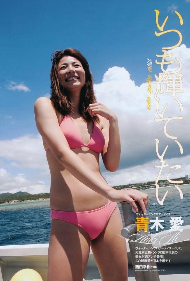 【おっぱい】元シンクロ選手でテレビやグラビアで大活躍の青木愛さんの画像がエロすぎる!【30枚】 10
