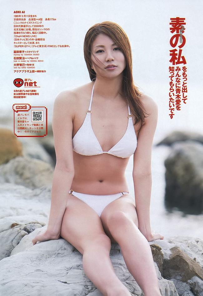 【おっぱい】元シンクロ選手でテレビやグラビアで大活躍の青木愛さんの画像がエロすぎる!【30枚】 12