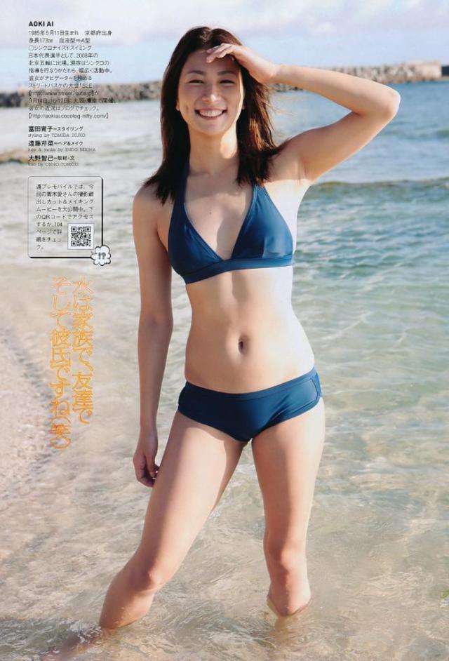 【おっぱい】元シンクロ選手でテレビやグラビアで大活躍の青木愛さんの画像がエロすぎる!【30枚】 27