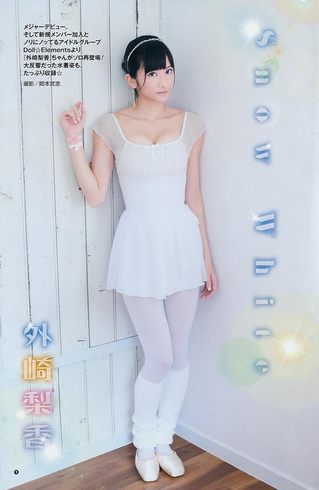 【おっぱい】「どるえれのお人形りかちゃん、りかぴょん」こと外崎梨香ちゃん可愛らしい画像をご紹介!【30枚】 07