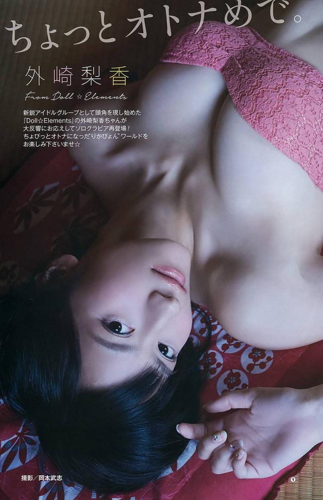 【おっぱい】「どるえれのお人形りかちゃん、りかぴょん」こと外崎梨香ちゃん可愛らしい画像をご紹介!【30枚】 12