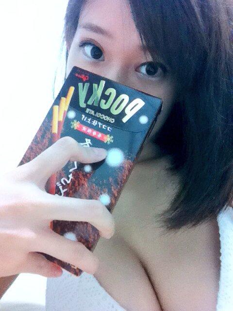 【おっぱい】Iカップの爆乳で過激なスタイルにこだわるグラビアアイドルの日比谷亜美ちゃんの大きなおっぱい画像がエロすぎる!【30枚】 18