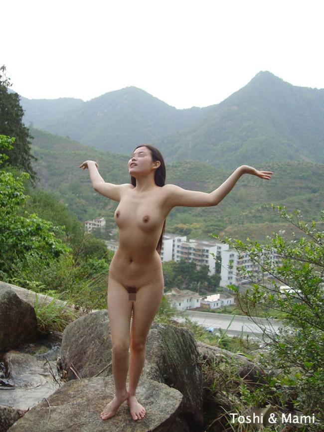 【おっぱい】露天風呂で油断した女がおっぱいを丸出しでエロすぎる! 12