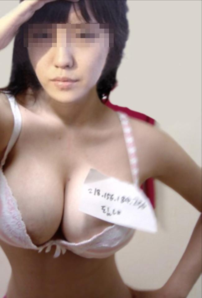 【おっぱい】SNSにアップしちゃうエロ女の自撮り写メがエロすぎる!【30枚】 06