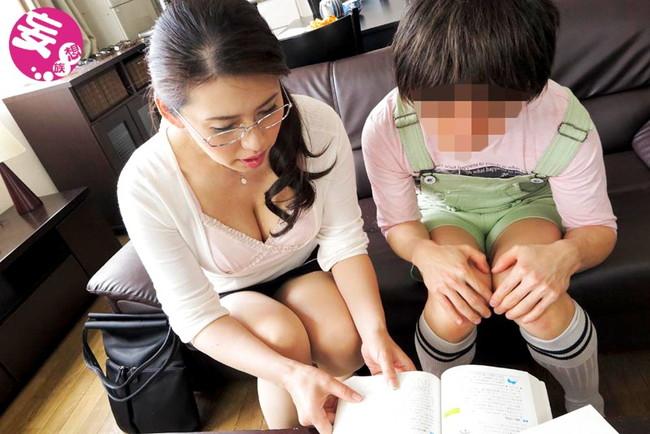 【おっぱい】性教育担当の爆乳家庭教師がエロすぎる!【30枚】 11