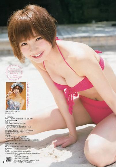 【おっぱい】どんどんと過激になる篠田麻里子のおっぱいがエロすぎる【30枚】 16