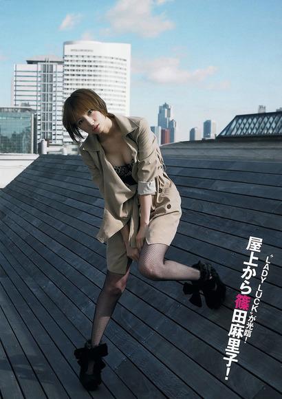 【おっぱい】どんどんと過激になる篠田麻里子のおっぱいがエロすぎる【30枚】 24