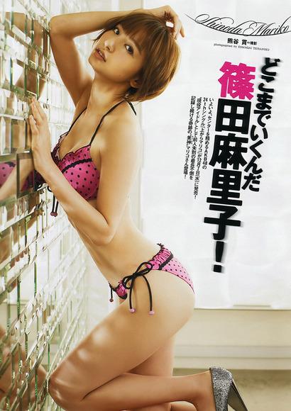 【おっぱい】どんどんと過激になる篠田麻里子のおっぱいがエロすぎる【30枚】 27