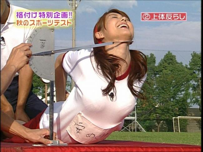 【おっぱい】ブルマや体操着姿で誘惑してくる巨乳娘!【30枚】 20