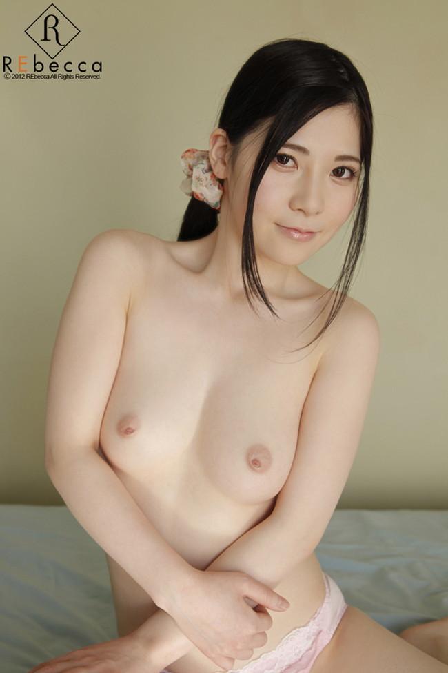 【おっぱい】ついつい見入ってしまうピンク色の乳輪をした女の子!【30枚】 07