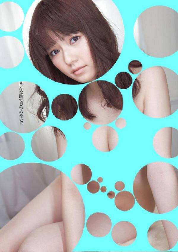 【おっぱい】水玉コラージュでまるで裸になっちゃってるエロ画像!【30枚】 04
