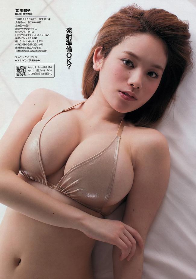 【おっぱい】Hカップの垂れ下がったおっぱいにそそられる筧美和子の微エロ画像【30枚】 13