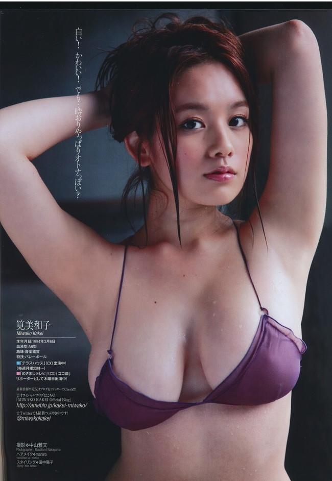 【おっぱい】Hカップの垂れ下がったおっぱいにそそられる筧美和子の微エロ画像【30枚】 24