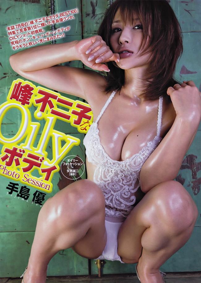 【おっぱい】スレンダーボディが魅力的なグラビアアイドル、手島優の微エロ画像!【30枚】 23
