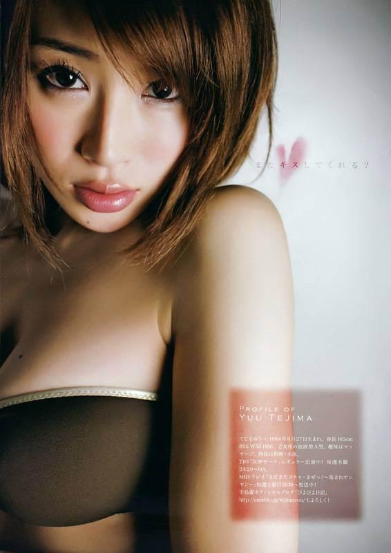 【おっぱい】スレンダーボディが魅力的なグラビアアイドル、手島優の微エロ画像!【30枚】 29