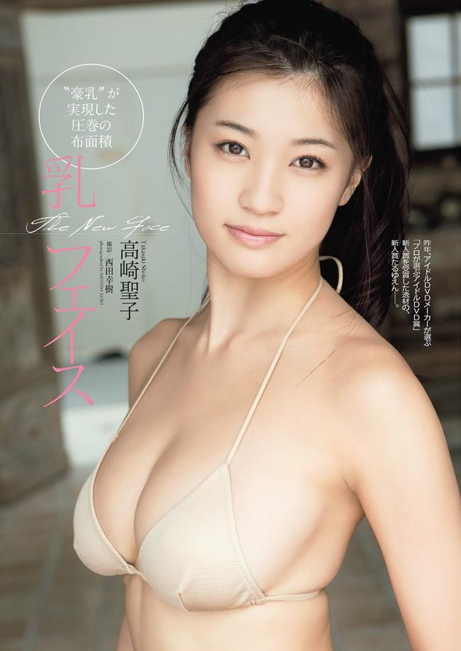 【おっぱい】Gカップのおっぱいと弾ける笑顔が美しいグラドル高崎聖子のエロ画像【30枚】 25