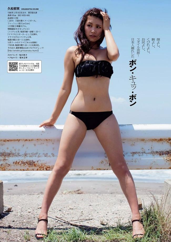 【おっぱい】人気急上昇!グラビアアイドル久松郁実の微エロ画像【30枚】 27