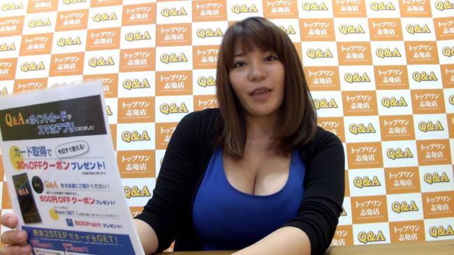 【おっぱい】重量級ボディが素晴らしいAV女優杏美月のエロ画像!【30枚】 21