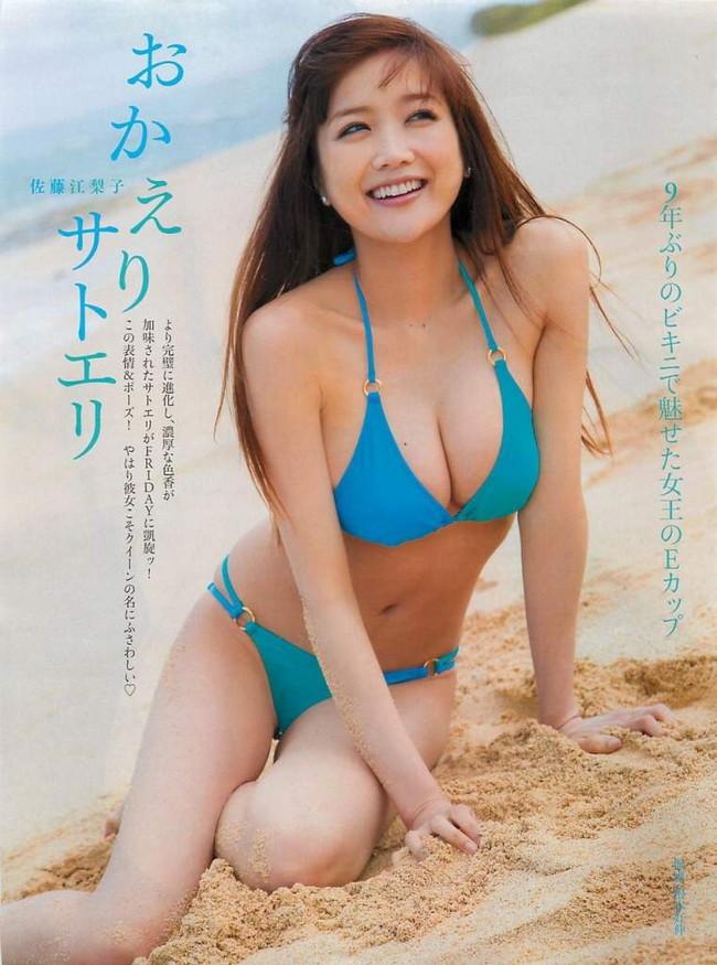 【おっぱい】おっぱいもルックスも魅力的な佐藤江梨子の微エロ画像!【30枚】 20
