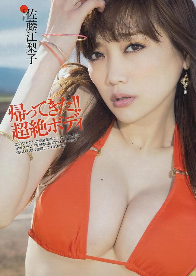 【おっぱい】おっぱいもルックスも魅力的な佐藤江梨子の微エロ画像!【30枚】 30